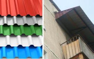 Козырек на выносной балкон – популярные материалы покрытия