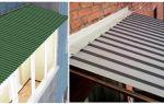 Шумоизоляция железной крыши выносного балкона и лоджии