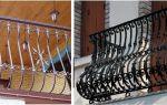 Балконные наружные ограждения – технические требования и виды