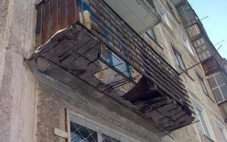 Особенности ремонта балконной плиты