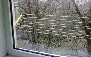 Выбираем вешалку для сушки белья на балкон