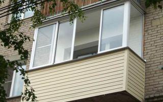 Как обшивается балкон сайдингом снаружи