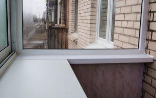 Как выполнить установку подоконника на балконе