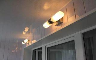 Как проводят свет на балкон