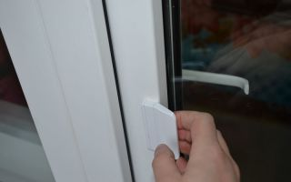 Как выбрать и установить ручку на балконную дверь