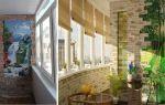 Отделка балкона искусственным декоративным камнем