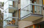 Особенности безрамного остекления балконов