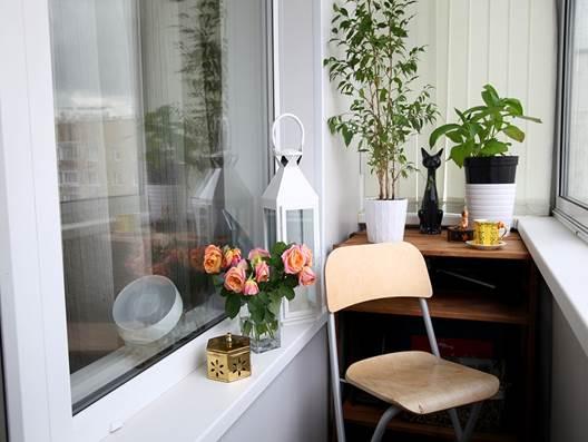 Комфортное и красивое пространство