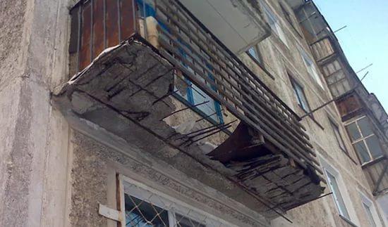 Когда надо выполнить замену балконной плиты