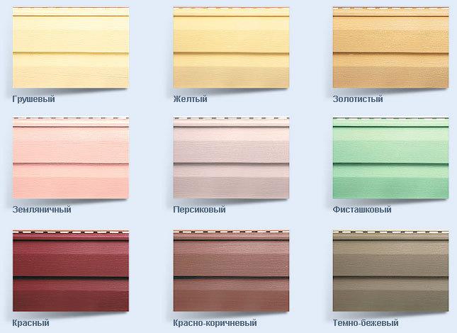 Разнообразие оттенков материала для обшивки балкона сайдингом снаружи