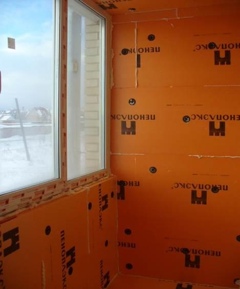 Утепление стен лоджии изнутри пеноплексом