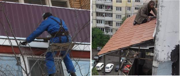 Наружная облицовка балкона профильным листом с установкой крыши из металлочерепицы