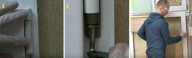 Как снять пластиковую дверную створку