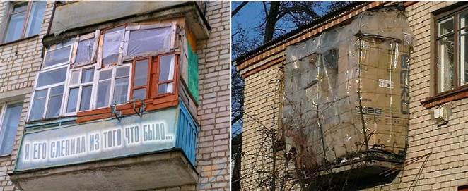 Рис. 5 Пример застеклённых балконов, зрительно не согласованных с фасадом
