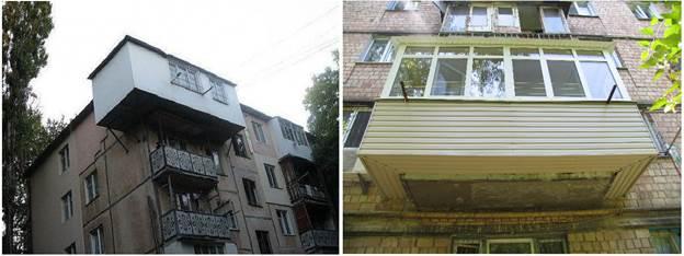 Рис. 2 Реконструкция балконов с целью увеличить площадь