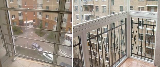 Комбинированное стальное и стеклянное ограждение