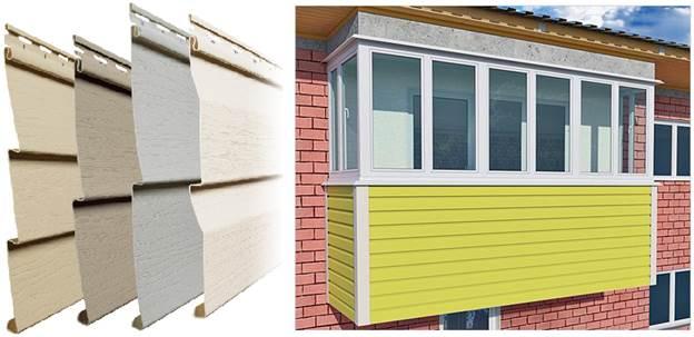 Наружная отделка балкона виниловым сайдингом